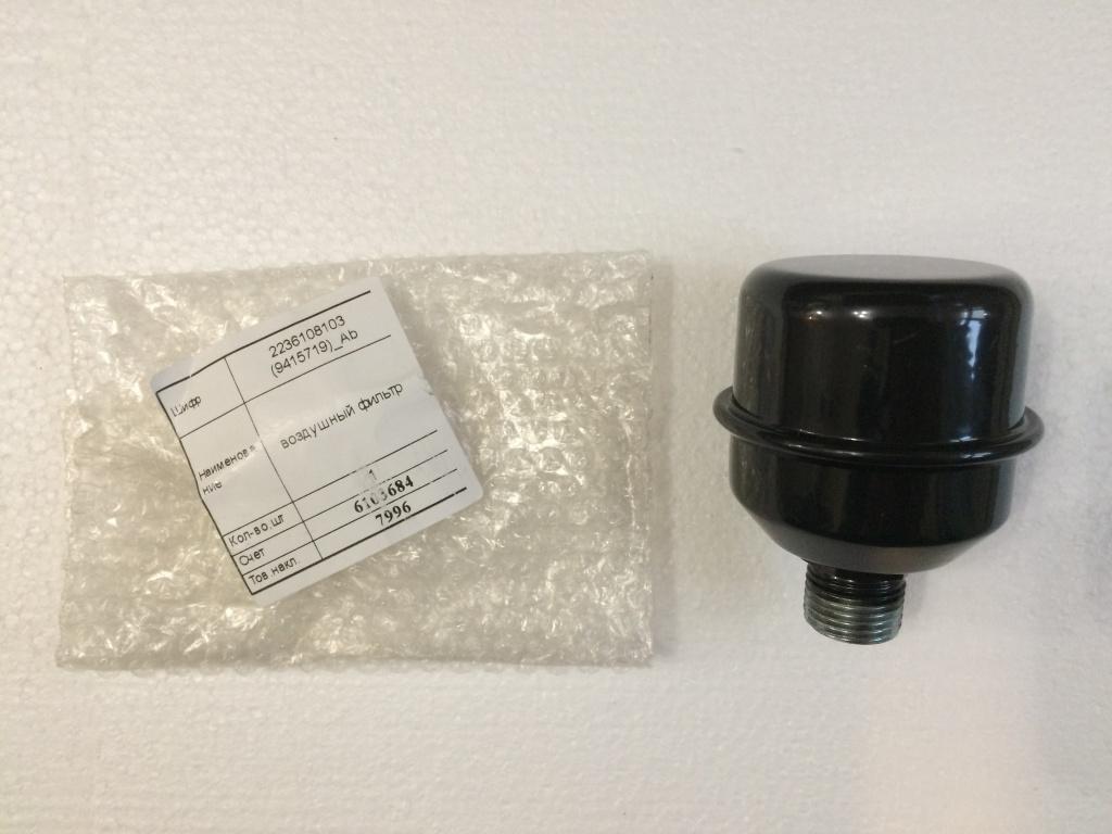 инструкция компрессор поршневой воздушный fubag fc 2 24 cm2