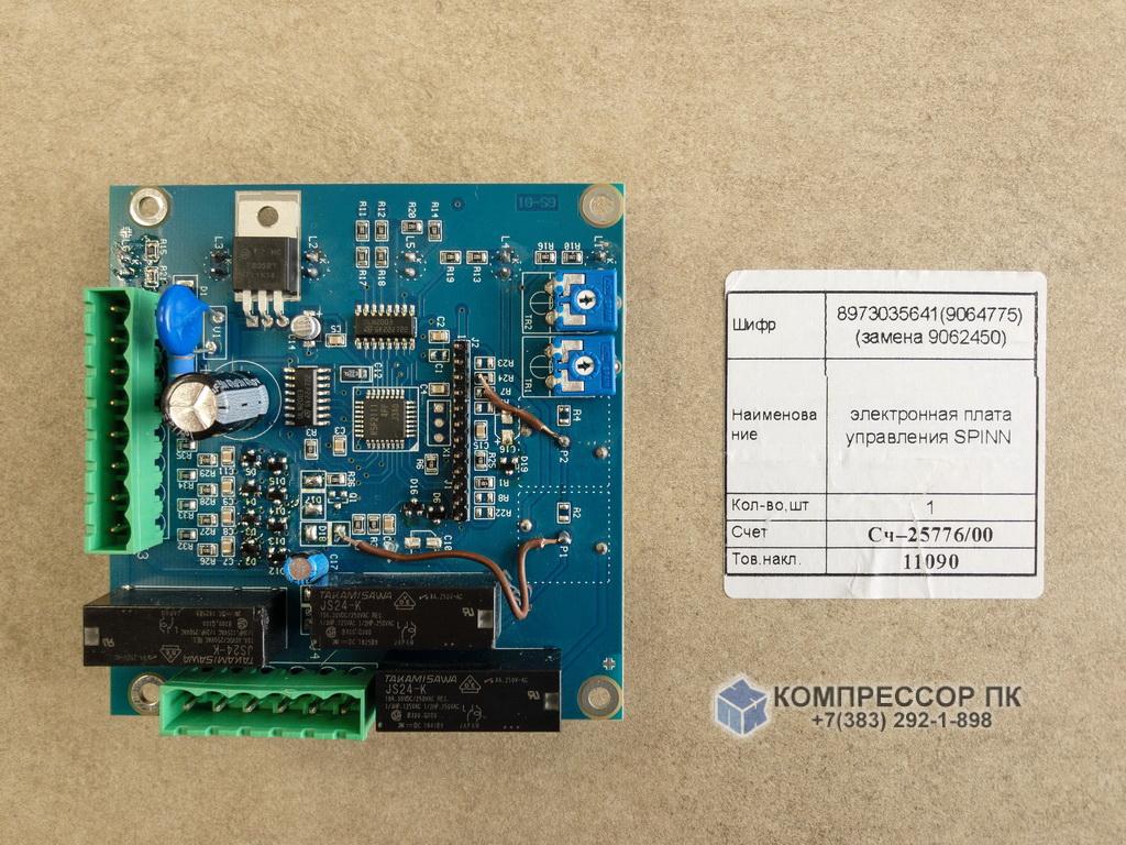 Soupape de décharge-Condor Capteur de pression-mdr1-230 V